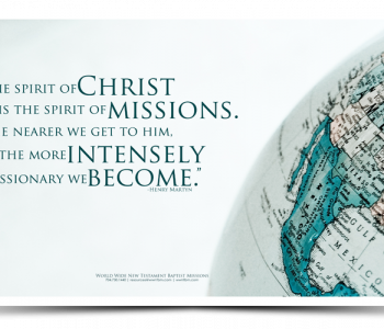 inspiring missions quotes, missions, missions quotes, encouragement, inspiration, great commission